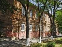 улица Фрунзе, дом 40. школа №10