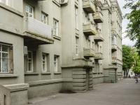 Таганрог, Фрунзе ул, дом 43
