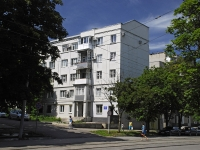 Таганрог, Фрунзе ул, дом 55