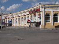 Таганрог, улица Чехова, дом 98А. торговый центр