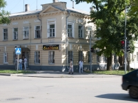 Taganrog, Chekhov st, house 103. Apartment house