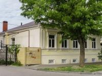 Таганрог, Чехова ул, дом 47