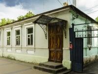 Таганрог, Чехова ул, дом 71