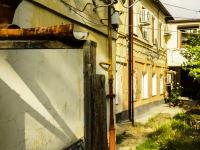 Таганрог, Чехова ул, дом 73