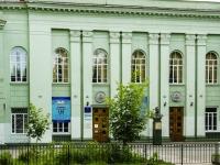 Таганрог, Чехова ул, дом 75