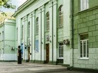 улица Чехова, дом 75. колледж Таганрогский авиационный колледж имени В.М.Петлякова