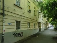 Таганрог, Чехова ул, дом 86