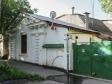 Taganrog, Chekhov st, house127