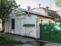 塔甘罗格, Chekhov st, 房屋127
