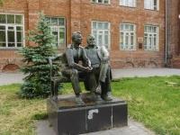 улица Чехова. памятник Королев и Гагарин