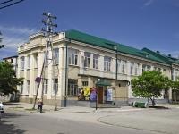 Таганрог, улица Чехова, дом 22Б. офисное здание