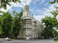 Taganrog, Chekhov st, house 49. Apartment house