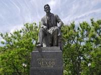 塔甘罗格, 纪念碑 А.П.ЧеховуChekhov st, 纪念碑 А.П.Чехову