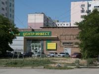 Taganrog, Chekhov st, house 336А. bank