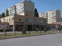 Taganrog, Chekhov st, house 359А. office building