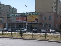 Таганрог, улица Чехова, дом 361А. торговый центр