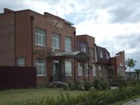 Taganrog, Chekhov st, house 375. cafe / pub
