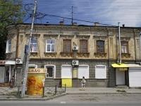 Таганрог, улица Чехова, дом 30. магазин