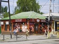 Таганрог, Чехова ул, дом 32