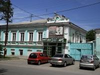 Таганрог, Чехова ул, дом 38