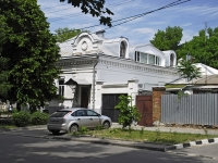 Таганрог, Чехова ул, дом 46