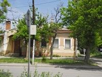 Таганрог, Чехова ул, дом 48