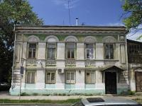 Таганрог, Чехова ул, дом 54