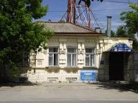 "улица Чехова, дом 68. стоматология ""Фабрика улыбок"""