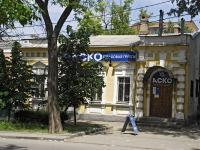 Таганрог, Чехова ул, дом 76