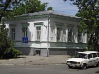 Таганрог, Чехова ул, дом 78
