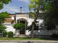 Таганрог, Чехова ул, дом 80