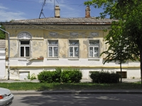 улица Чехова, дом 82. детский сад