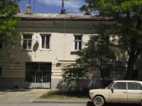 Таганрог, Чехова ул, дом 84