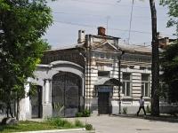Таганрог, Чехова ул, дом 88