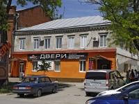 Таганрог, Чехова ул, дом 104