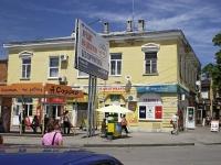Таганрог, Чехова ул, дом 106