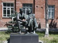 Таганрог, памятник Королев и Гагаринулица Чехова, памятник Королев и Гагарин