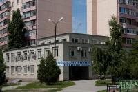 улица Сергея Шило, дом 198. поликлиника