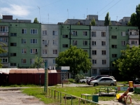 Taganrog, Sergey Shilo st, house 194 к.1. Apartment house