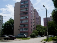 Taganrog, Sergey Shilo st, house 200. Apartment house