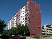 Taganrog, Sergey Shilo st, house 259. Apartment house