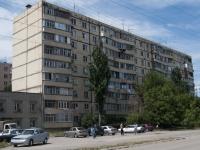Таганрог, улица Пархоменко, дом 15. многоквартирный дом