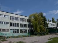 Таганрог, школа №36, улица Пархоменко, дом 21