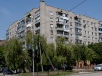 Таганрог, улица Пархоменко, дом 54. многоквартирный дом