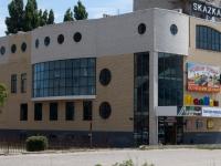 """Таганрог, улица Пархоменко, дом 56. торгово-развлекательный комплекс """"Мал-Мала"""""""