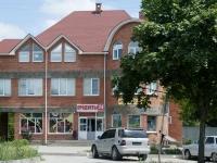 Таганрог, улица Пархоменко, дом 58. многофункциональное здание