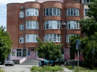 Taganrog, Parkhomenko st, house 62 с.1. office building