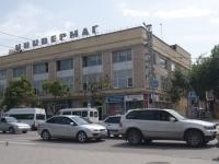 Таганрог, Спартаковский переулок, дом 1. универсам