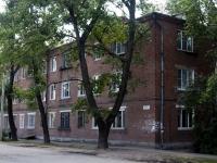 塔甘罗格,  , house 15. 公寓楼