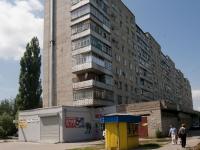 Таганрог, улица Ломоносова, дом 55. многоквартирный дом